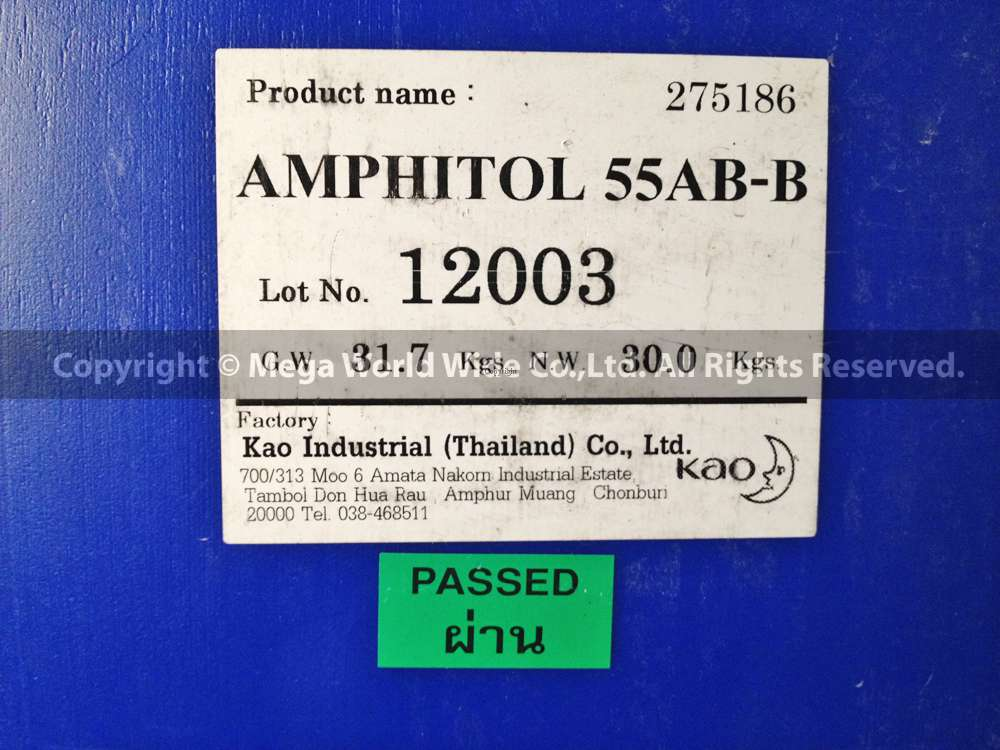 Amphitol 55 AB (Cocamidopropyl Betaine)